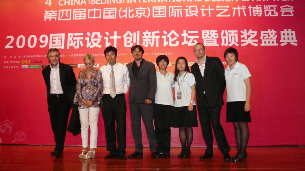 CDFI2009.jpg