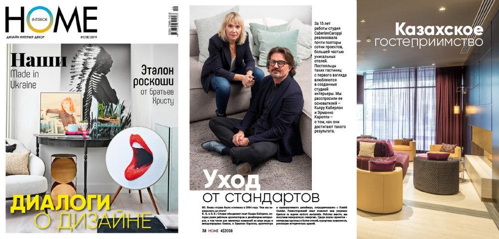 2019_HOME Ukraina.jpg