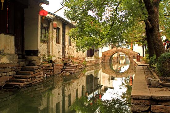 water town  Zhu Jia Jiao