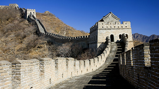 great_wall_beijing.jpg