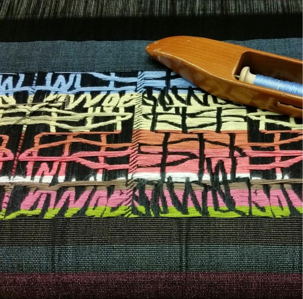 Graffiti weave series, detail