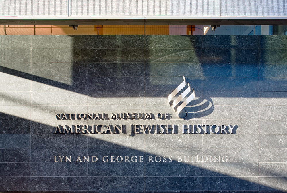 The American Jewish History Museum
