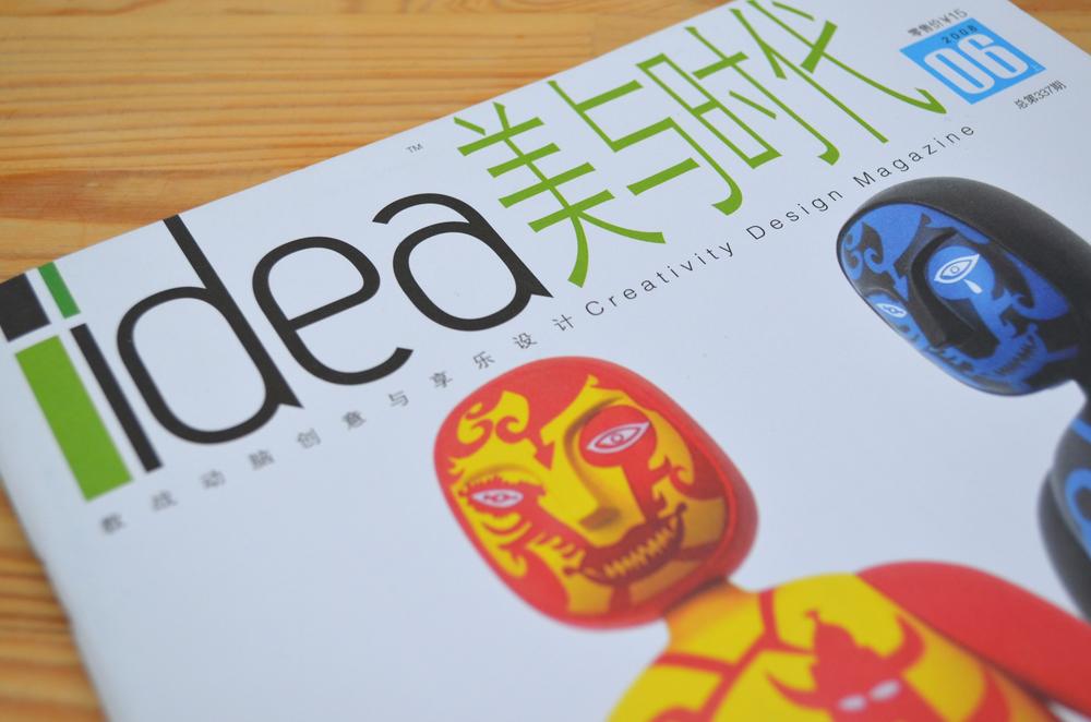 ideaidea_01.jpg