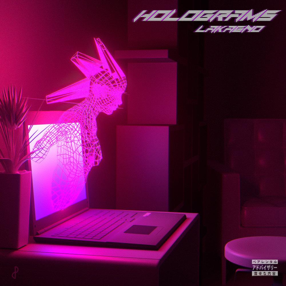 hologramscover2.jpg