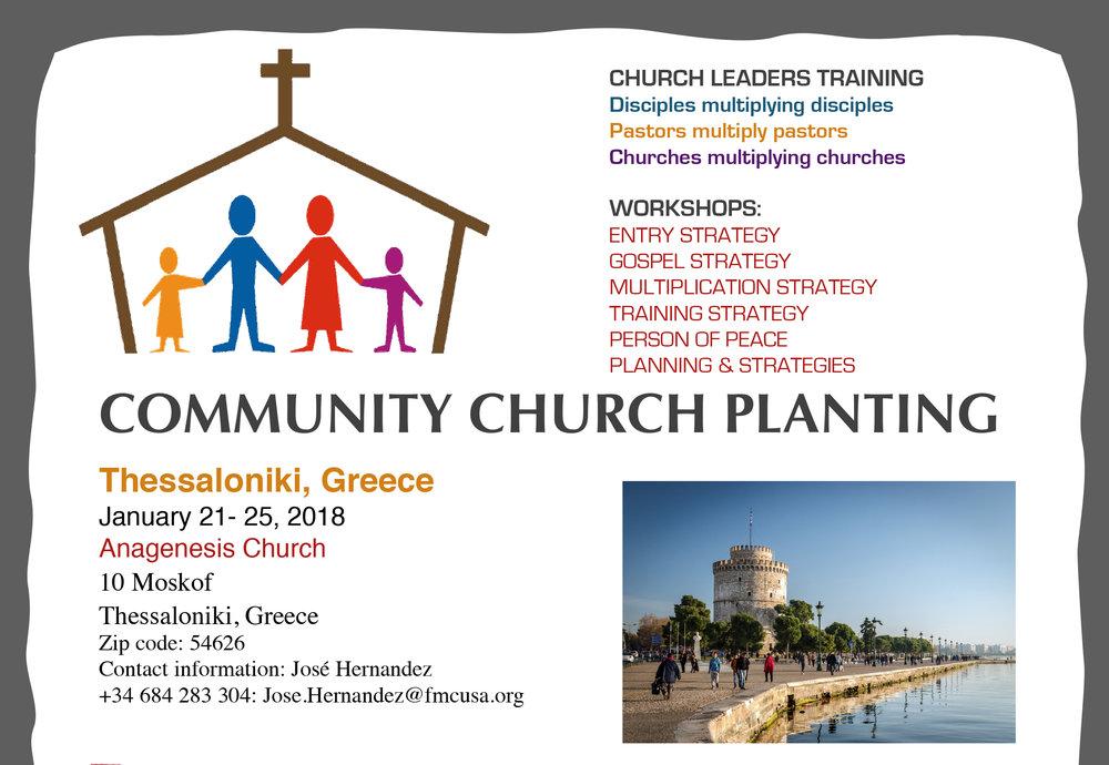 Announcement - Regional seminar in Thessaloniki, Greece, January 2018.