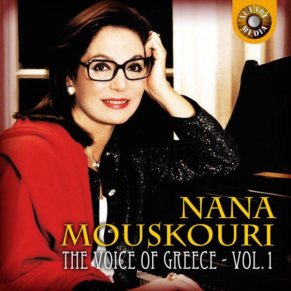 Nana Mouskouri - Nana Mouskouri.jpg
