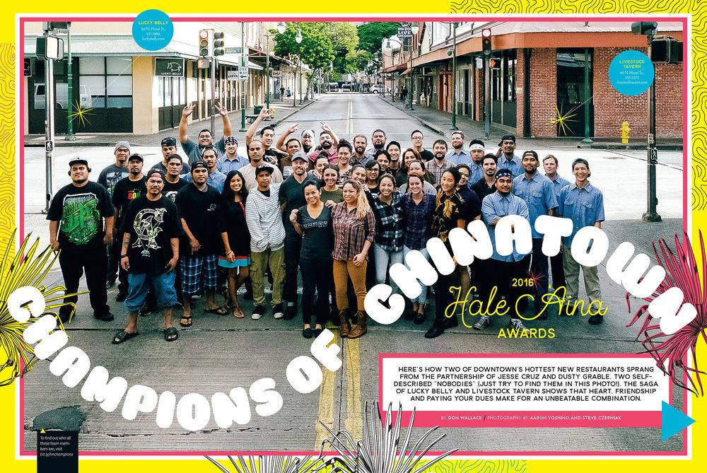 01-16 HM Hale Aina - HR-1.jpg