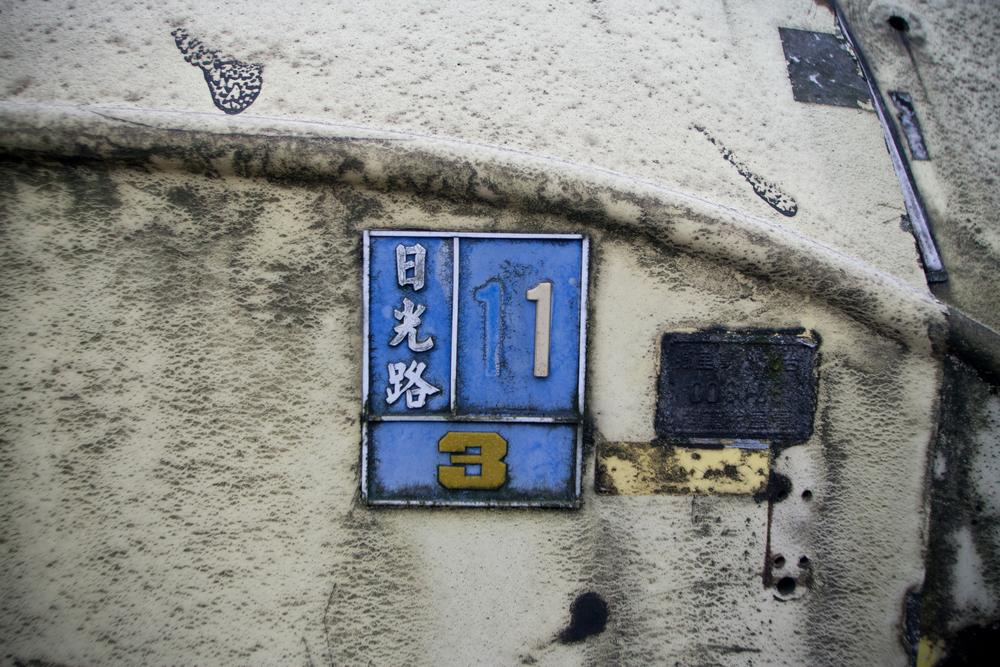 taiwan 1 (3 of 9).jpg