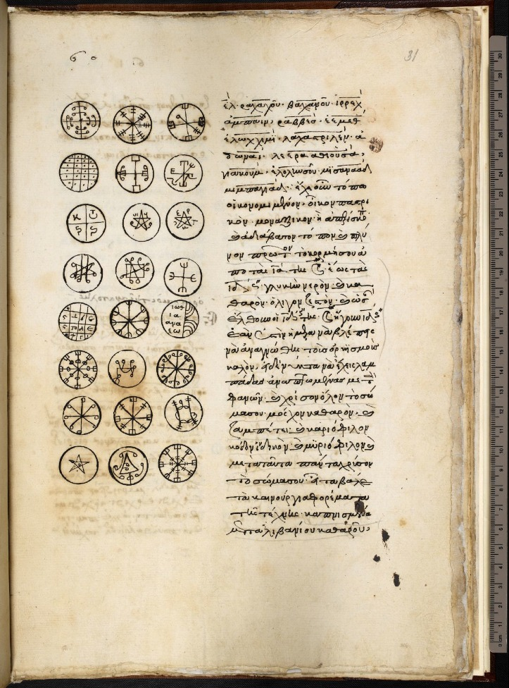 writing-system: Title Divinations, magic, etc. 15th century Source