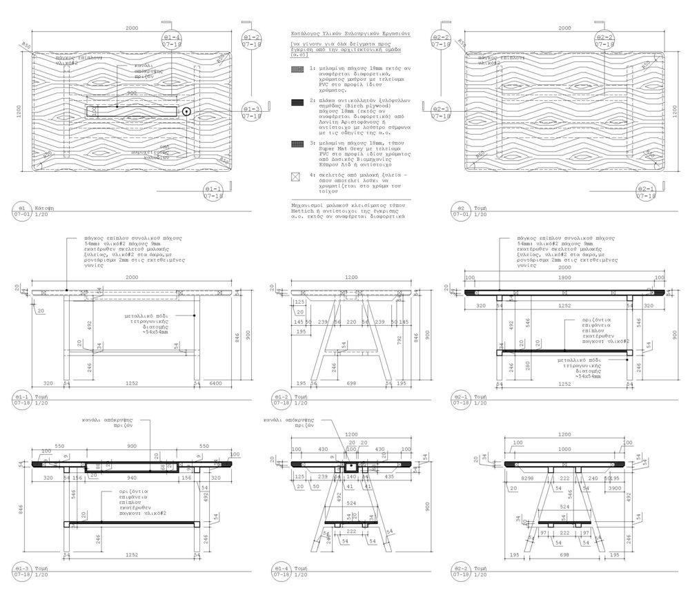 MnH Complete Drawing Set - Cropped_Page_40.jpg