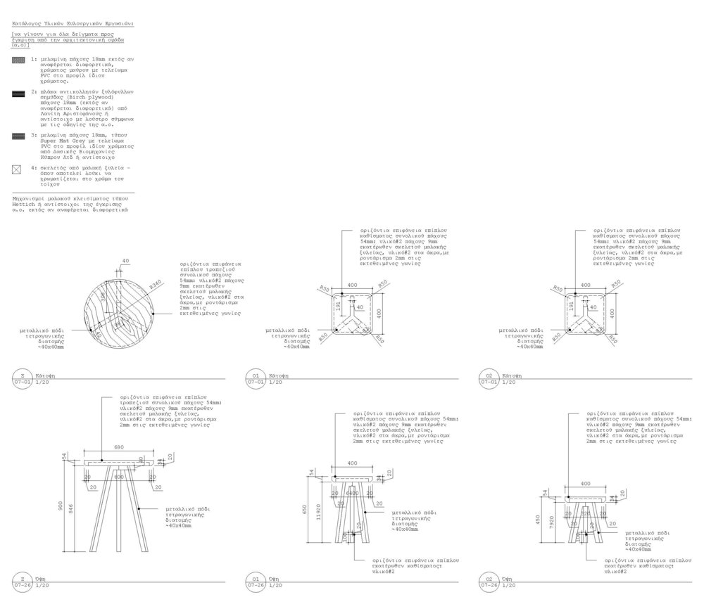 MnH Complete Drawing Set - Cropped_Page_48.jpg