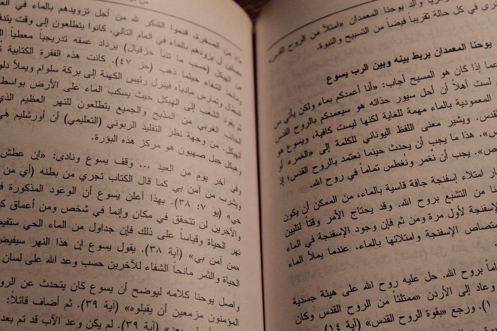 Ympäri Eurooppaa tarvitaan arabiankielisiä Alfa-kirjoja