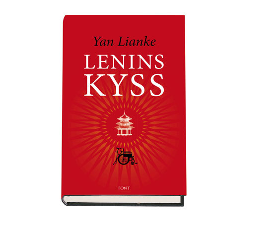 Leninweb.jpg
