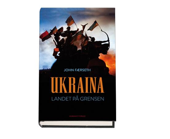 Ukrainaweb.jpg