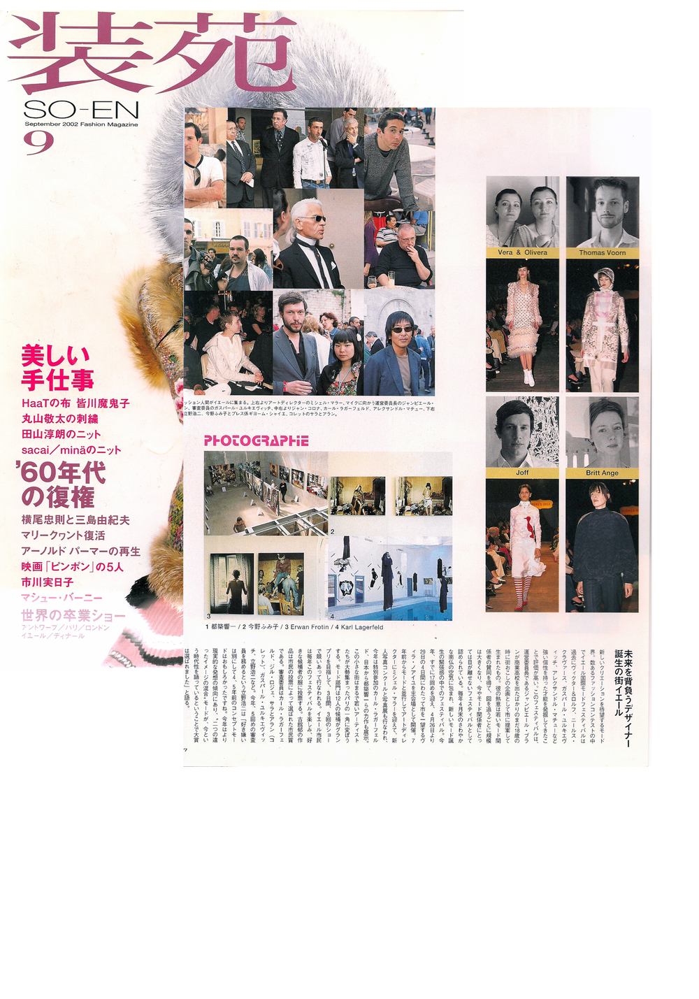 Press-SO-EN-magazine-Japan-on-Thomas-Voorn.jpg