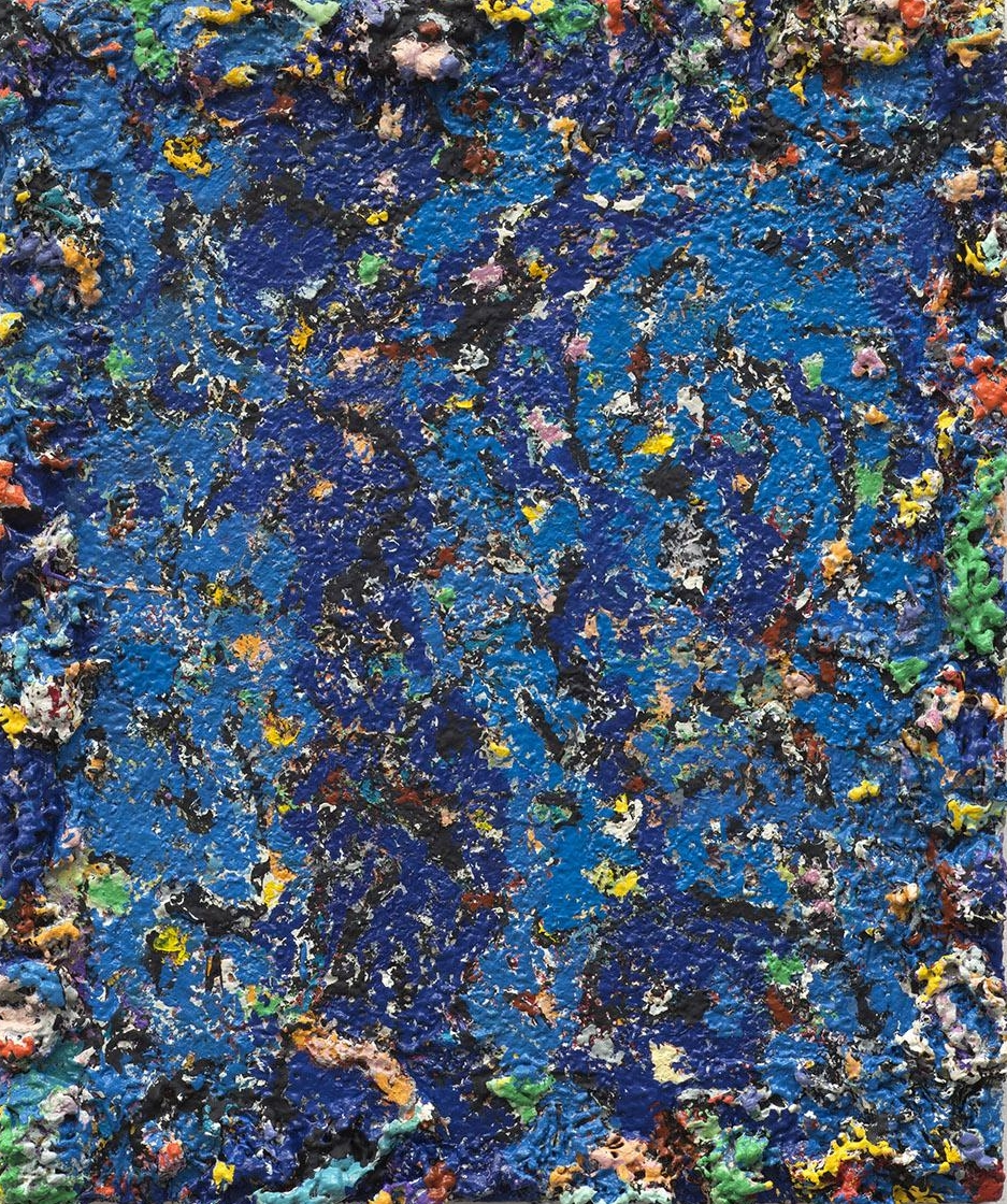 Ghetto anglaise, 2016, oil on board, 61 x 55 cm.jpg