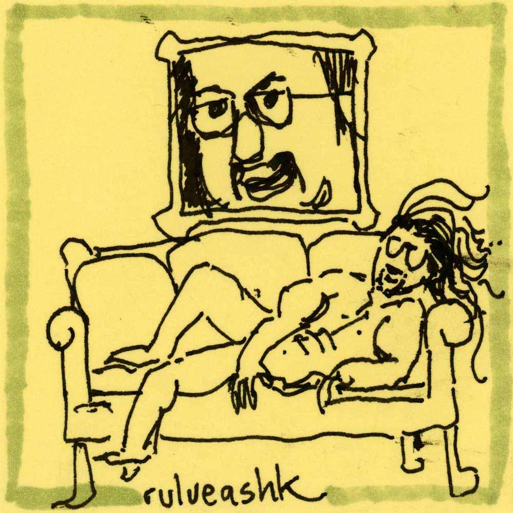 Rulueashk2.jpg