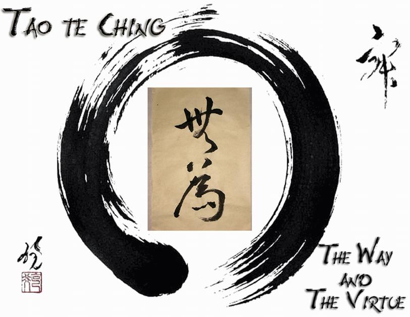 Tao te Ching 1.png