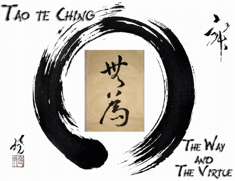 Tao+te+Ching+1.png