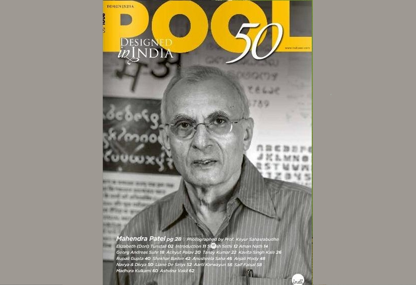 POOL Magazine #50
