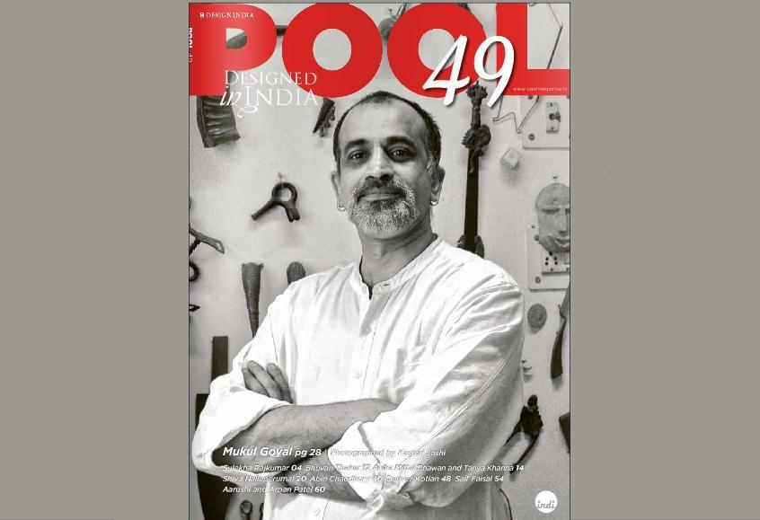 POOL Magazine #49