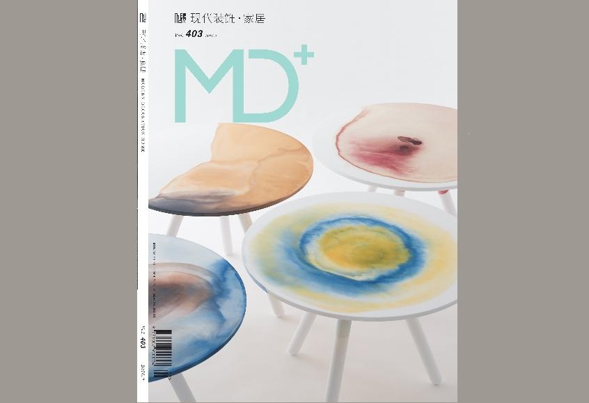 MD+ magazine September 2016 , N° 403