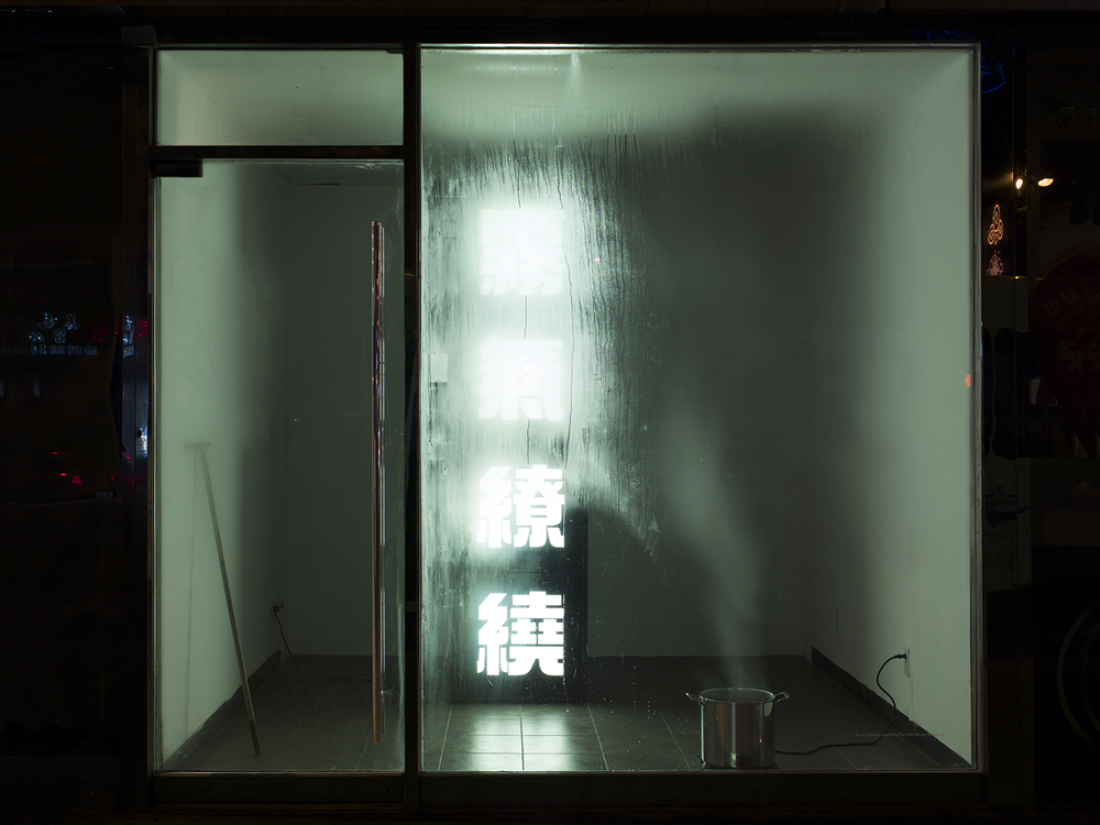Fog everywhere., 2014 Window, steam, squeegee, aluminum, plexiglass, fluorescent light, induction burner, stainless steel Dimensions variable