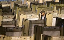 electiontech.jpg