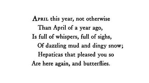 nevver: Second April
