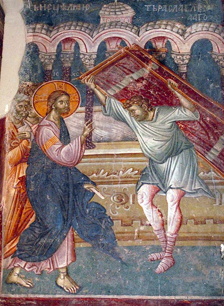When Heaven Touched Down On Earth Jesus Heals A Paralytic