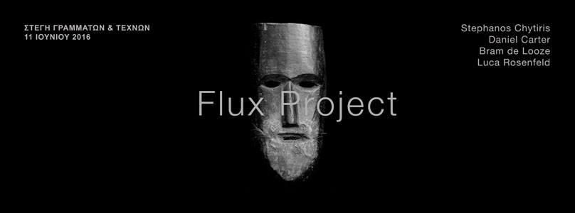 stephanos chytiris Flux Project stegh grammatwn kai texnwn