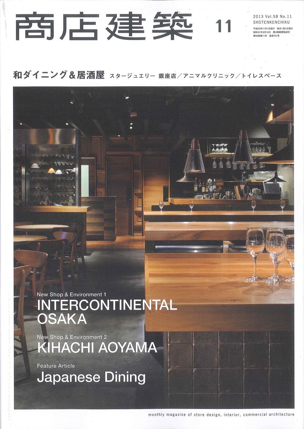 100 colors/新宿三井ビル
