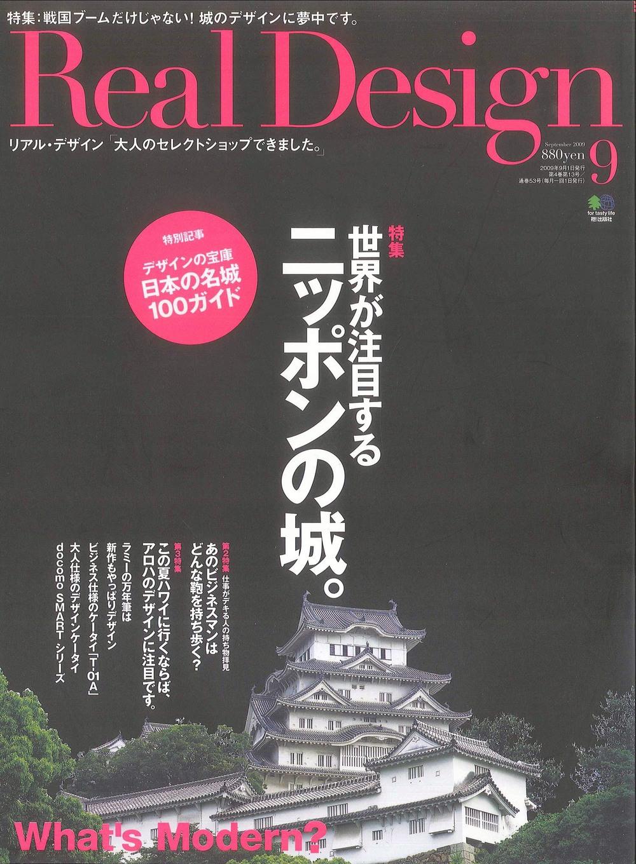 エマニュエル・ムホーさん<br>ニッポンの城はいかがですか?