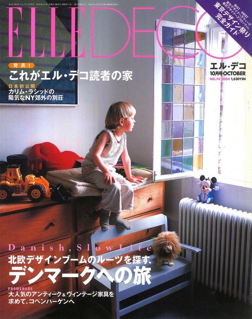 フランスにはない、<br>日本の色や風景が大好き -<br> エマニュエル・ムホー