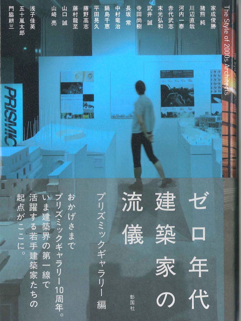 エマニュエル・ムホー展<br>色切/shikiri