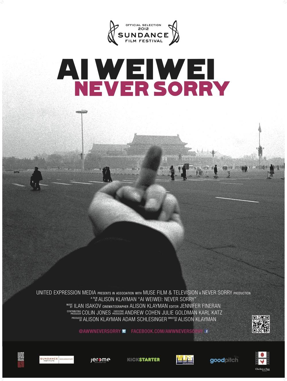 Never-Sorry-Poster2.jpg
