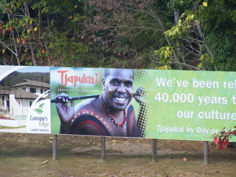 Entering the Tjapukai Aboriginal Cultural Park and center
