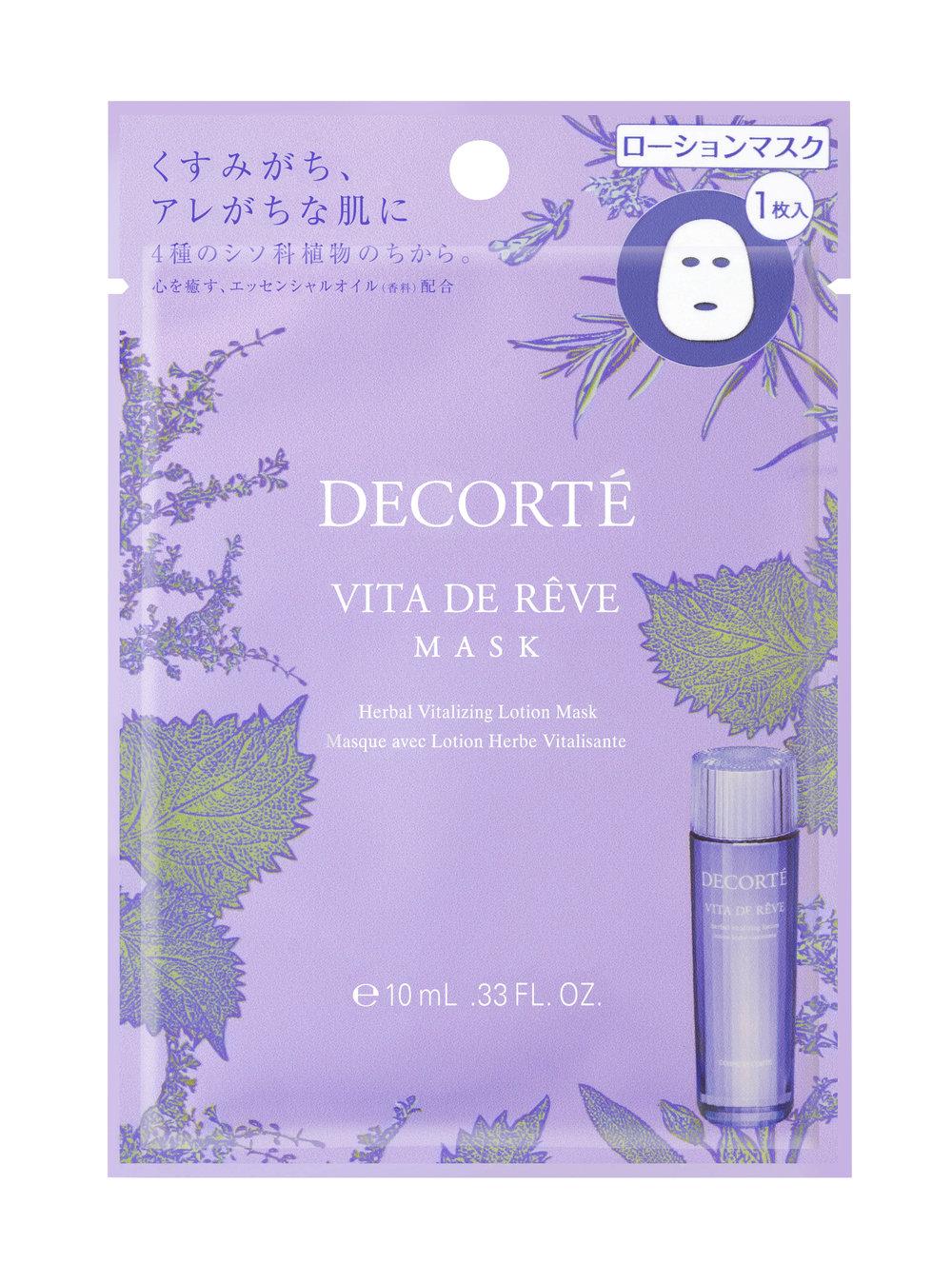 Vita de Reve Mask Pack.jpg