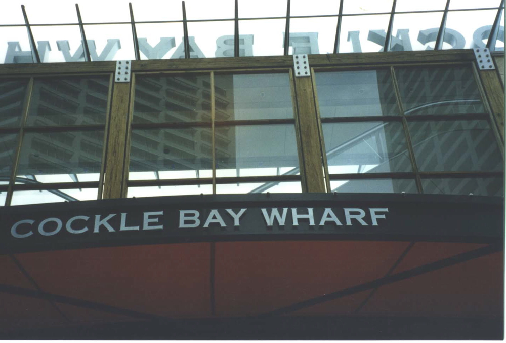 Cockle Bay Wharf.jpg