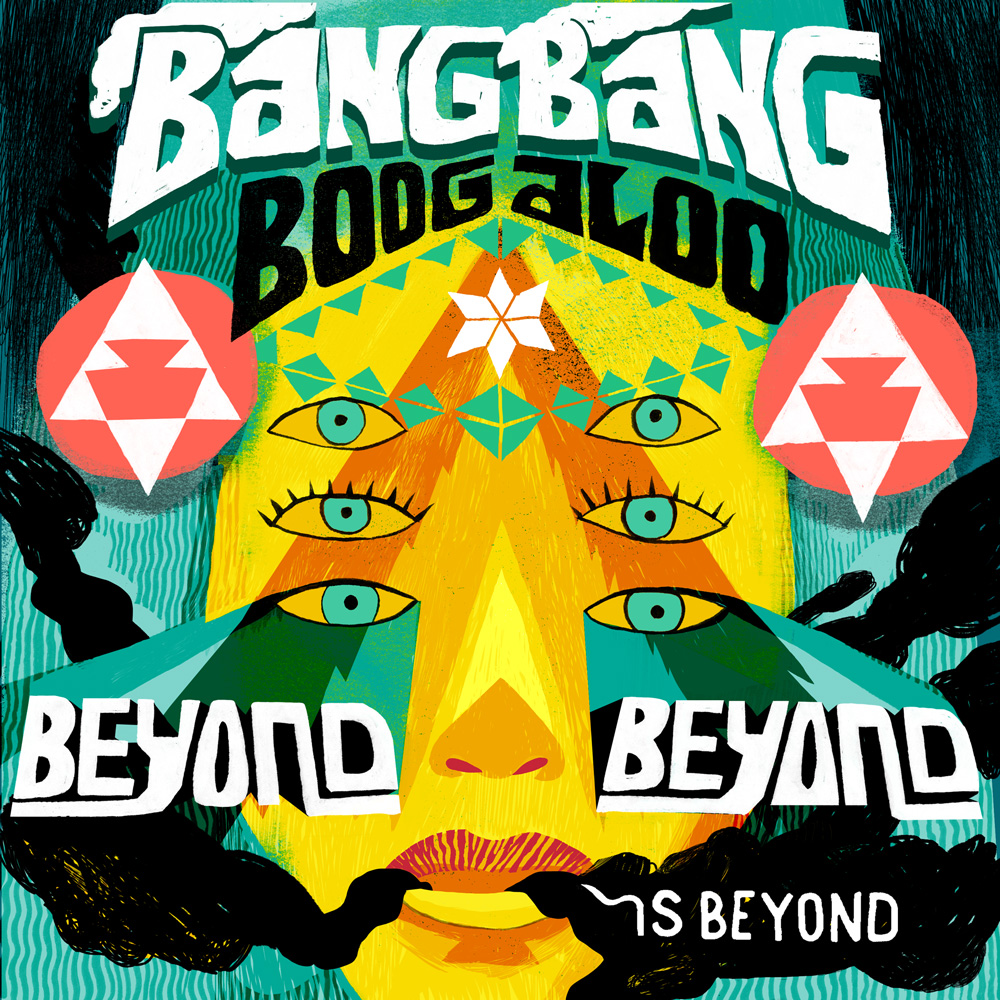 Here is a cover that I did for a NYC Psych comp that  Beyond Beyond is Beyond  and Bang Bang Boogaloo are putting out. If you are in town on January 19th, and want to see some great bands come out to Shea Stadium!     I may make some posters, which will be in the  SHOP