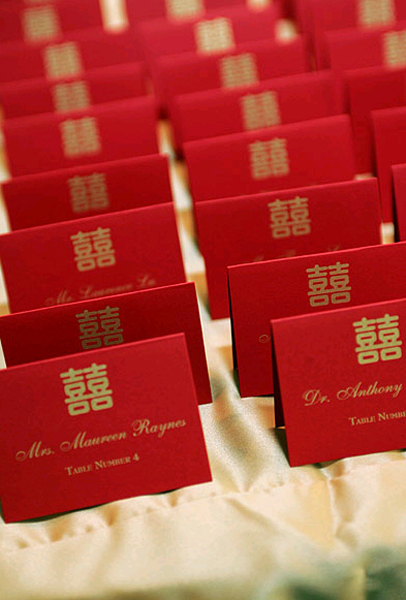 Something is. Asian place card