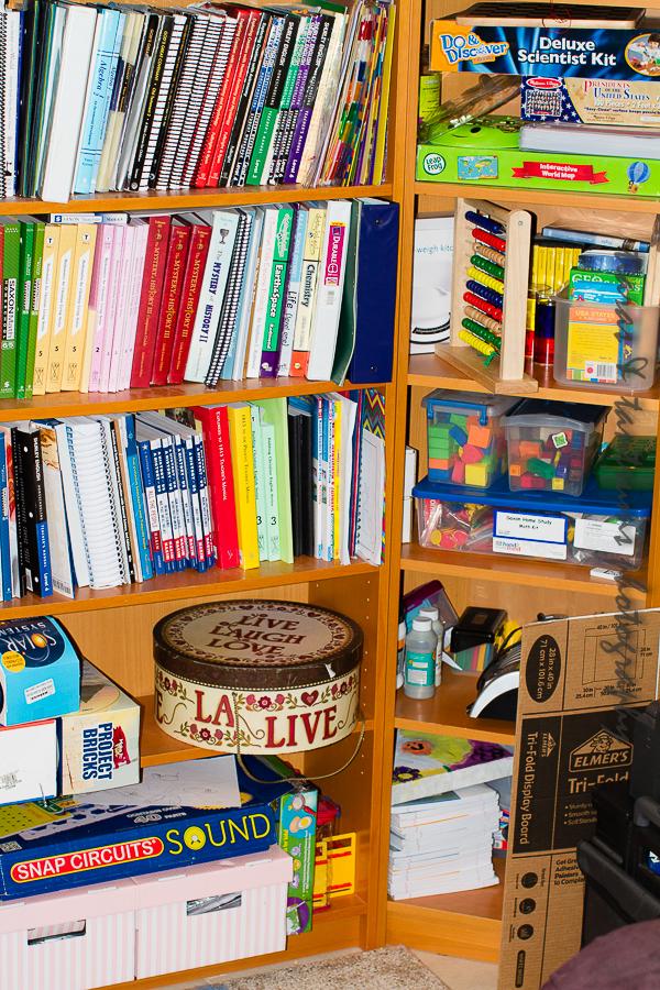 2015-2016 Home School Curriculum