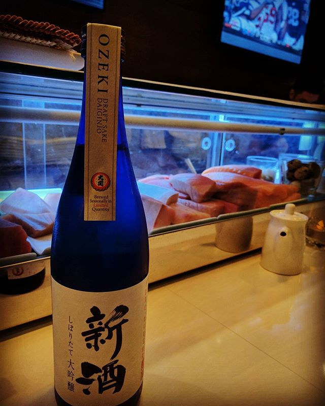 enjoy our premium seasonal sake