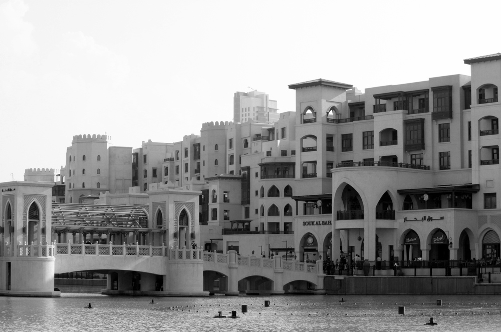 Souk Al Bahar Waterfront, Downtown, Dubai