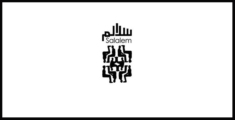 Salalem band logo