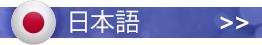 BCSidebarImagery-Japanlink.jpg