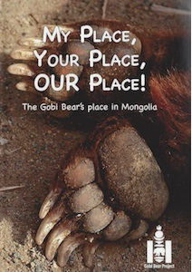 The student version of the Gobi Bear Ecology book in English.