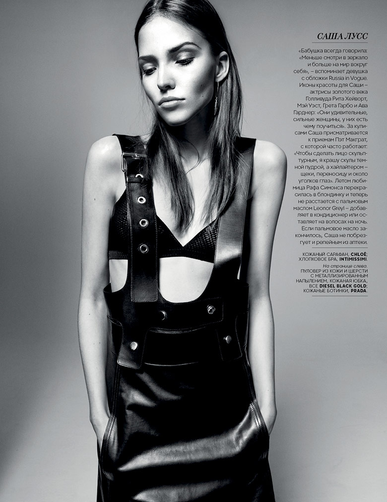 jason-kibbler-vogue-russia-january-2014-2.jpg