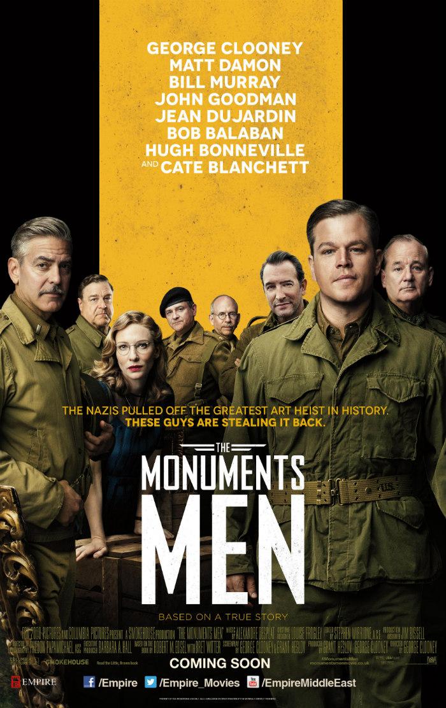 Image courtesy of Filmblerg.com.