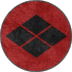 total_war__shogun_2___takeda_faction_symbol_by_undevicesimus-d7361bi.png
